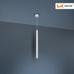 Bild der LED Pendelleuchte Aurelia Weiß