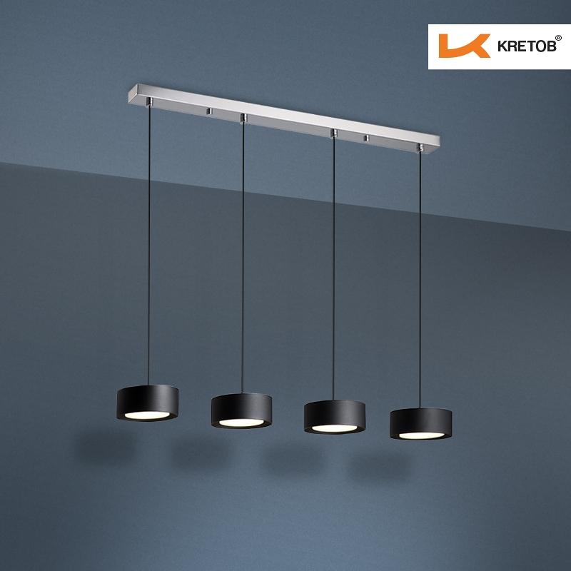 Bild der LED Pendelleuchte Lola Quattro Schwarz