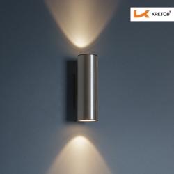 Bild der LED Wandleuchte Dinara beleuchtet