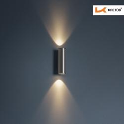 Bild der LED Wandleuchte Dinara beleuchtet aus der Ferne