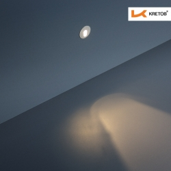 Bild der LED Wandleuchte Timea Globe beleuchtet aus der Ferne