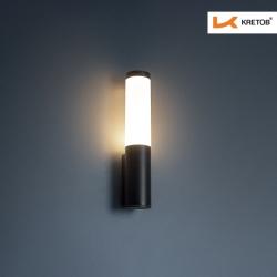 Bild der LED Wandleuchte Mika beleuchtet