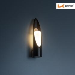 Bild der LED Wandleuchte Chanaia beleuchtet