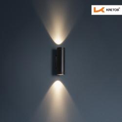 Bild der LED Wandleuchte Autega beleuchtet aus der Ferne