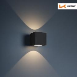 Bild der LED Wandleuchte Indira Schwarz beleuchtet